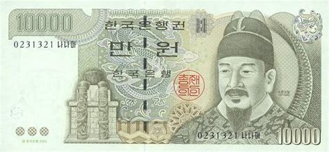 currency krw september 2011 jon jost s weblog