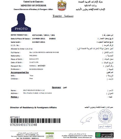 Employment Letter For Dubai Visa Dubai Tourist Visa Dubai Tourist Visa Sle Dubai Visa Tourist Assistance Dubai Visa