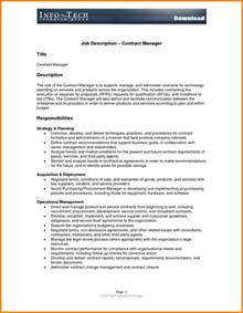 job requirements template ledger paper