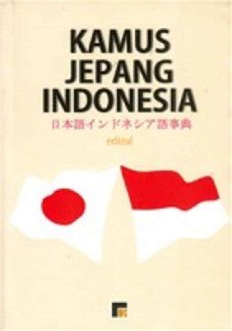 Kamus Jepang Indonesia Pengarang Goro kamus jepang indonesia bukabuku toko buku