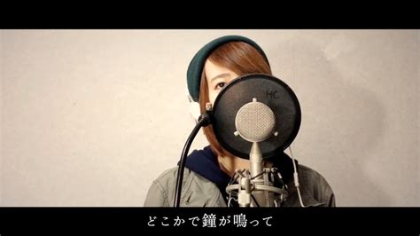 back number kobasolo cover mp3 back number クリスマスソング 5 9 私に恋したお坊さん 主題歌 full cover by