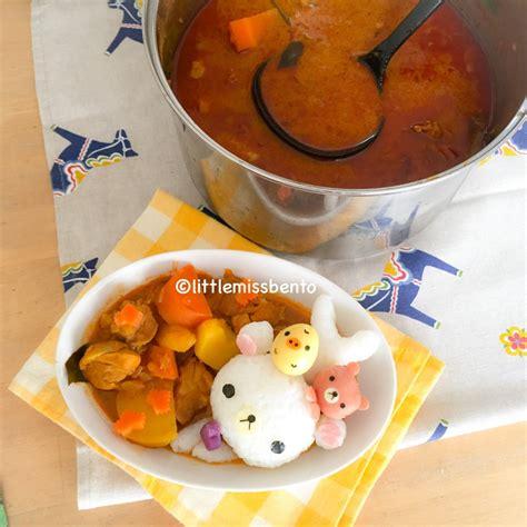 Deco Curry deco curry miss bento