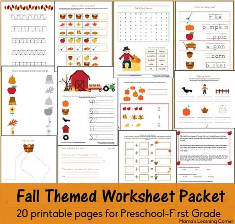 printable worksheets for kindergarten and first grade free fall worksheet packet for preschool first grade