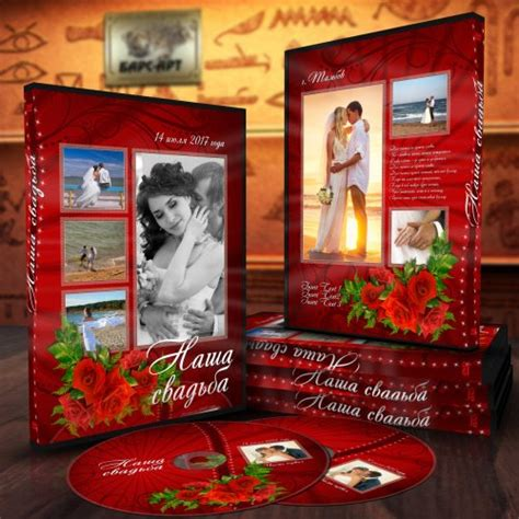 template for photoshop psd wedding dvd covers pics for gt indian wedding dvd cover design