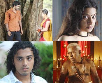 malayalam film yakshiyum njanum actress name all film updates online actress hot gallery movie