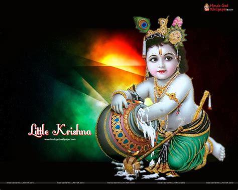 cute god wallpaper cute bal krishna wallpapers free download