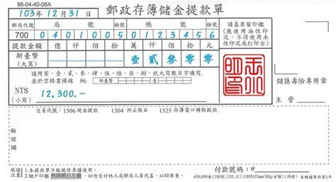 5 1 2 x 4 1 4 post card template 中華郵政全球資訊網 各地郵局 南投郵局 書寫範例