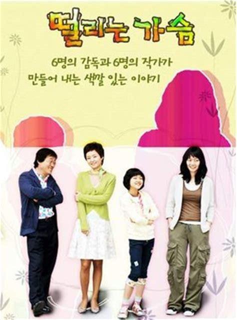 drama fans org index korean drama beating heart korean drama episodes english sub online
