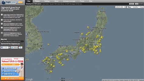 Mtsu Flex Mba by リアルタイムで航空機がどこを飛んでいるのか地図上で分かるフライトレーダー Gigazine