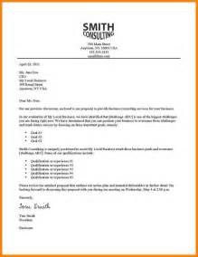 Letter For New 4 Business Letter For A New Product Cashier Resumes
