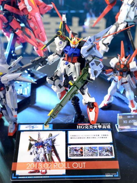 Jual Gundam Rg by Rg 1 144 Strike Gundam On Display Gundam Expo