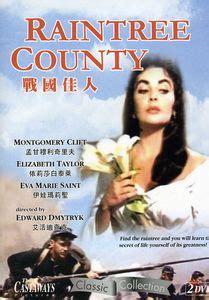 Dvd Bluray Import Hongkong 25gb R raintree county import ntsc format dvd region 2 6 asia