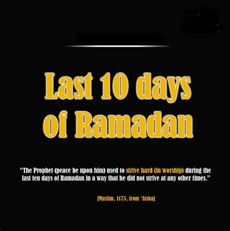 day of ramadan the last ten days of ramadan dost pakistan