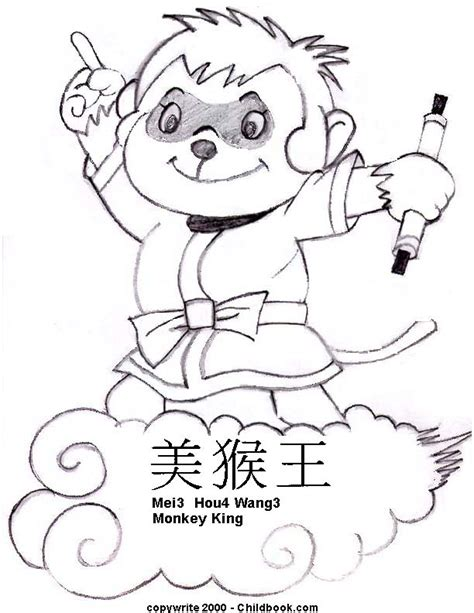 chinese year of the monkey coloring page chinese coloring pages including chinese new year pictures