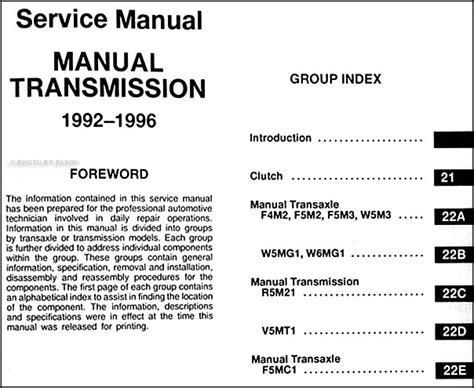 online auto repair manual 2001 mitsubishi galant transmission control transmission diagram also mitsubishi manual cadillac repair manual performance cadillac auto