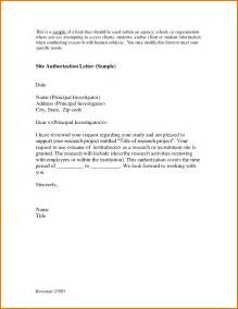 Authorization Letter Apply Electricity 8 letter of authorization sample scope of work template