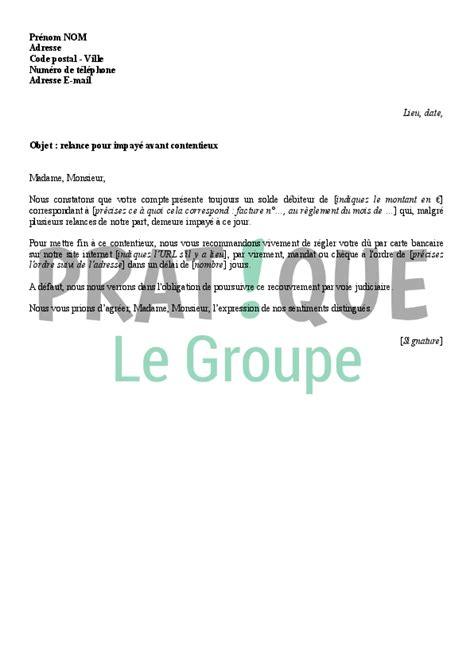 Exemple De Lettre Judiciaire lettre de relance pour impay 233 avant contentieux pratique fr