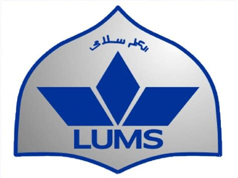 Lums Mba Fee by Aspiring Lums Students In Karachi Discover The Competition