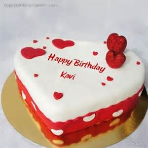 ice heart birthday cake for kavi