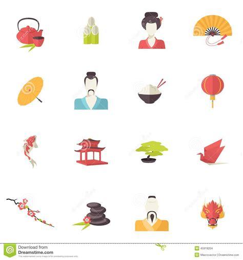flat icon design japan japan icons flat stock vector image 45919204