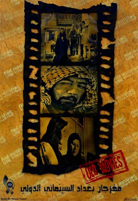 Handmade Poster Design - handmade posters graphic design naseer yaseen