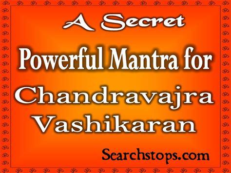 best akarshan mantra vashikaran mantra vashikaran mantra in vashikaran