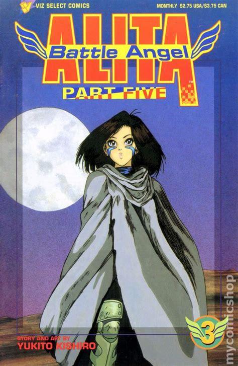 battle alita deluxe edition 3 battle alita part 5 1995 comic books