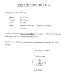 Contoh Resign Letter by Contoh Surat Pengunduran Diri Surat Pengunduran Diri