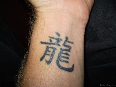 tattoos on wrist for men 82 cool wrist tattoos for
