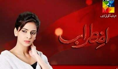 izteraab episode 16 hum tv drama 16th july 2014