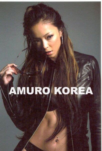 namie amuro shine more discography single 2003 so crazy come namie