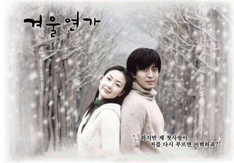 film korea winter sonata winter sonata gets sequel 13 years later 187 dramabeans