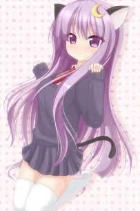 anime kawaii art beautiful pictures anime cute neko anime neko nyan