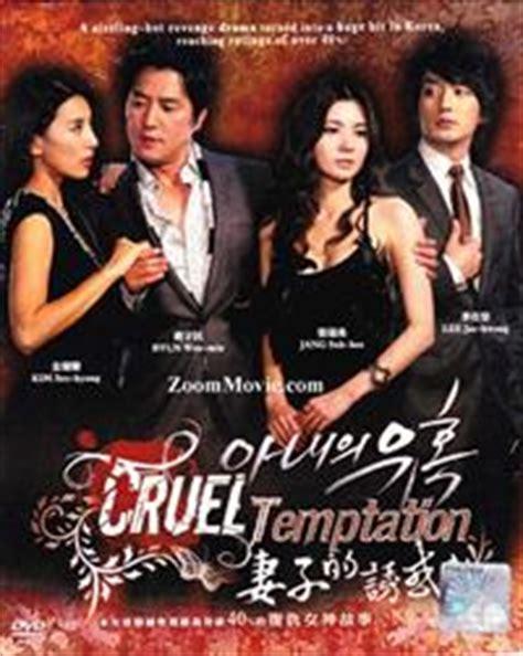Film Drama Korea Cruel Temptation | cruel temptation dvd korean tv drama 2009 episode 1