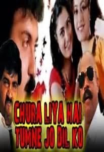 chura liya hai tumne jo dil ko bally sagoo watch hindi movies full online free hindilinks4u to