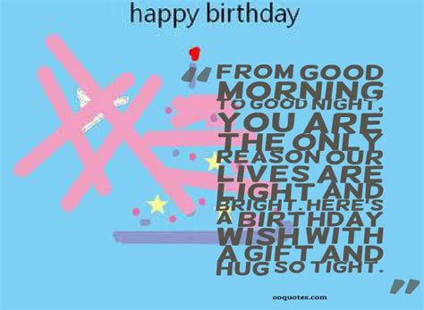 Quotes To My On Birthday Sons Birthday Quotes And Sayings Quotesgram