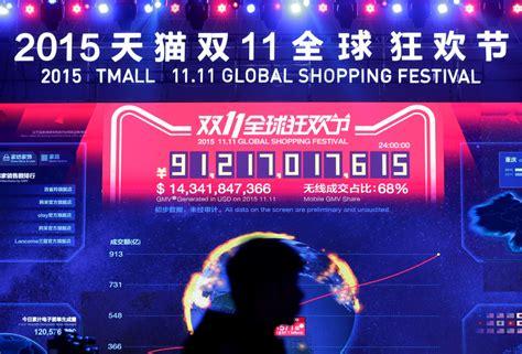 alibaba singles day alibaba singles day sales of 14 3 billion smash record