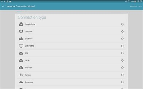 Apk for file manager