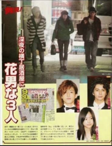 mao inoue y jun matsumoto matsumoto jun and inoue mao dated for 9 years