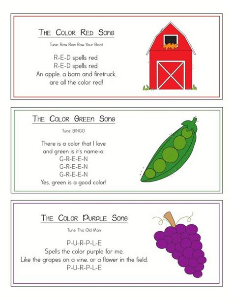preschool songs about colors color songs to the tunes of common songs