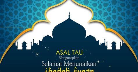 desain template ramadhan asal tau