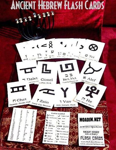 printable hebrew flash cards ancient paleo hebrew and moadim flash cards