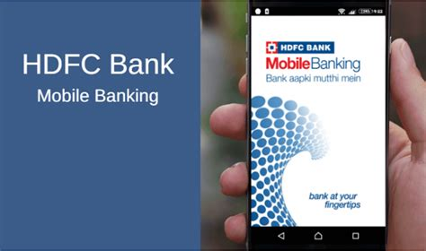 hdfc bank mobile banking how to activate hdfc mobile banking set access pin