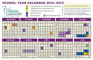 15 Year Calendar Dec 2015 Calendar Nov Calendar Template 2016