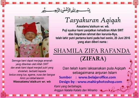 desain kartu nama bayi baru lahir contoh format penulisan syukuran kelahiran bayi