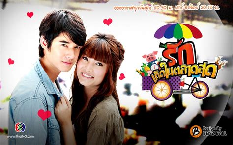 film thailand drama 17 best images about thai drama series on pinterest the