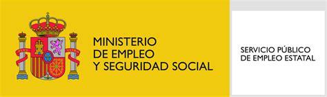 subsidio de servicios pblicos jubilados y anses subsidio por desempleo informaci 243 n actualizada a enero de