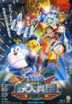 doraemon nobita and the island of miracles mangahelpers