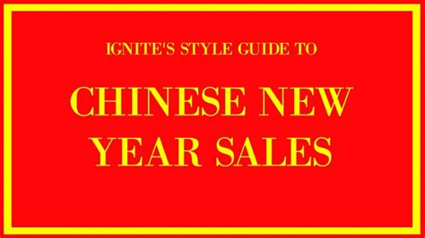 new year sales song ignite s guide to new year sales unmc ignite