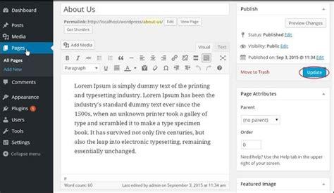 wordpress tutorial edit home page wordpress edit pages